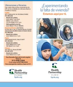 Homelessness Flyer (Spanish)