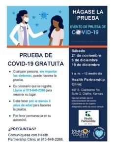 HPC COVID Testing Flyer (Spanish)