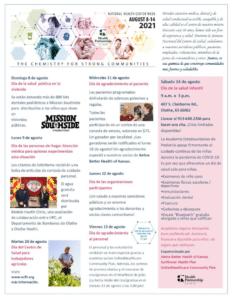 2021 National Health Center Week - Spanish